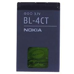 Bateria de substituição 860mAh para Nokia BL-4CT