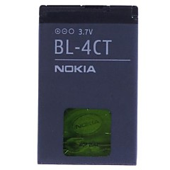 Batteria ricaricabile 860mAh per Nokia BL-4CT