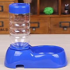 bebedor automático coway para o tipo de assento do animal de estimação (cor aleatória)
