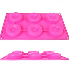8 Hole Donuts Shape Cake Ice Jelly Chocolate Molds,Silicone 29.5×17.3×2CM(11.6×6.8×0.8INCH) Random Color