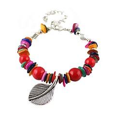 Multicolors Beads Lucky Charm Bracelet