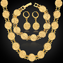 U7® Vintage Allah Necklace Earrings Bracelet Set High Quality 18K Gold  Plated Islamic Muslim Allah Jewelry Gift