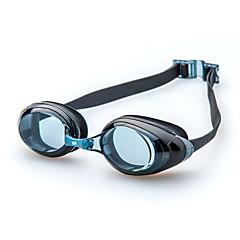 Winmax® Adult Professional Swimming Goggles Blue/Pink 100% Anti UV And Anti Fog