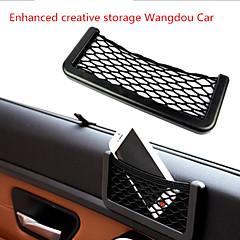 der dritten Generation erweiterte Version von gm Automodelle Auto Speichernetztasche mit Handytasche