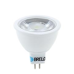 GU5.3 6 W 1 COB 550 LM 5500-6000    3000-3500 K Warm White/Natural White Spot Lights AC 12 V
