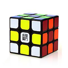 Yongjun® Cube de Vitesse  3*3*3 Vitesse Niveau professionnel Cubes magiques Noir ABS