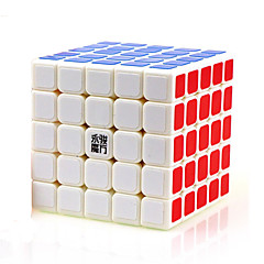 Yongjun® Smooth Speed Cube 5*5*5 Speed Magic Cube White ABS