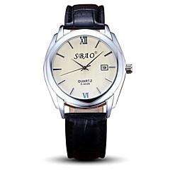 Fashion Taste Quartz Casual Waterproof Sport Round Dial Couple's Wrist Watches