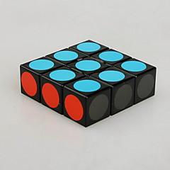 / Cube de vitesse lisse Tableau magique / Cubes magiques Arc-en-ciel ABS
