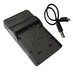 S005 Micro USB Mobile Camera Battery Charger for Panasonic S005 E BCC12 FujiFilm FNP70 DMC-FX8GK FX9GK FX10GK
