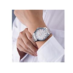 Men's Women's Sport Watch / Quartz Leather Band Vintage White