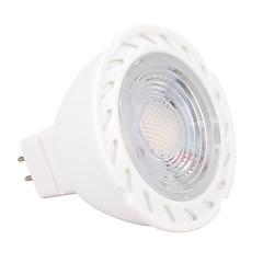 5W GU4(MR11) LED Spotlight MR16 6 SMD 2835 430-450 lm Warm White Cool White Dimmable AC/DC 12 V 1 pcs