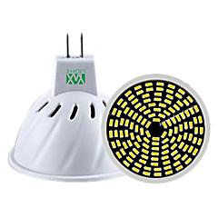 5W GU10 GU5.3(MR16) LED-spotlights MR16 128 SMD 3014 400-500 LM Varmvit Kallvit Naturlig vit Dimbar Dekorativ AC 220-240 V 1 st