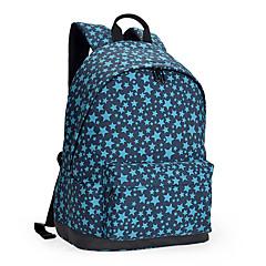 13-tuumainen kevyt nylon PU nahka matkustusreppuun reppu koululaukku Tietokonereppu päiväreppu kouluun työskentelevät vaellus