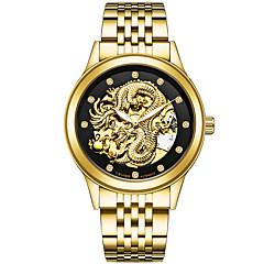 Ανδρικά Men'sΑθλητικό Ρολόι Στρατιωτικό Ρολόι Ρολόι Φορέματος Διάφανο Ρολόι Μοδάτο Ρολόι Ρολόι Καρπού Βραχιόλι Ρολόι μηχανικό ρολόι