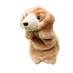 Κούκλες Σκύλοι Χνουδωτό Ύφασμα