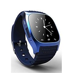 남성용 패션 시계 디지털 방수 고무 밴드 블랙 화이트 블루