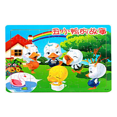 Jigsaw Puzzles Wooden Puzzles Building Blocks DIY Toys Duck Cartoon Letter
