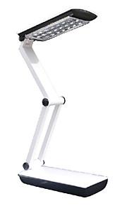 3W 22-SMD Fold Eyeshield Reading Table bordlampe (White, 220V)