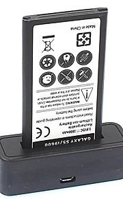 High Capacity 3.8V 4500mAh Accu's en Batterijen oplader voor de Samsung Galaxy i9600 S5