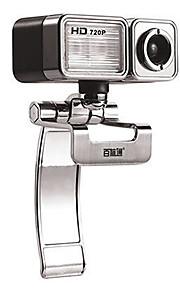 Aoni Xiangying 12-Megapixel-Webcam mit integriertem Mikrofon