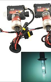 Carking™ H7 35W HID 4300K/6000K/8000K HID Xenon Kit