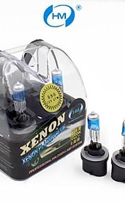 HM® Xenon Plasma 880 12V 27W Halogen Lamp Headlight White Light Bulbs (a Pair)