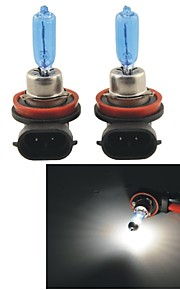 H9 100W 5000K 1100LM Ultra Warm White Halogen Headlight Bulbs (12V / Pair)