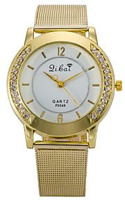 Damen Modeuhr Quartz Armbanduhren für den Alltag Legierung Band Armbanduhr Gold
