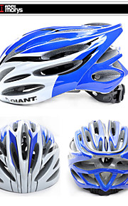 Protective Bicycle Helmet Riding Helmet Mountain Bike Helmet High Quality Helmet Durable HQX0730