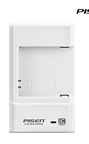 pisen sumsung portatile batteria g8508s caricatore ii intelligente caricatore del cellulare ic con spina CA pieghevole bianco