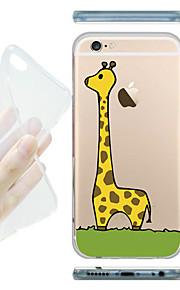 MAYCARI® Smart Giraffe Transparent Soft TPU Back Case for iPhone 6