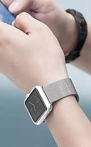 metallo milanese acciaio inox catena dell'orologio Cikou per la vigilanza mela 42 millimetri