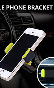 Third Generation Car Air Vent Mount Outlet Cradle Phone Holder for iPhone and Others(Below 5.5 Inch)(Assorted Colors)
