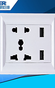 usb opladen socket goed (wit frame globaal universeel)
