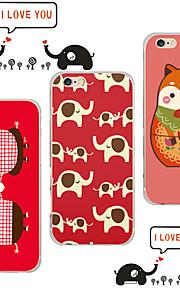 maycari®loving Tieren TPU Tasche für iPhone 6 / iphone 6s (verschiedene Farben)