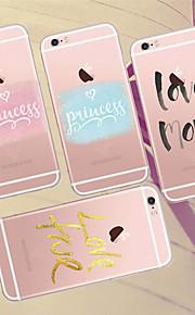maycari®loving Sie zurück Fall-TPU für iphone 6 / iphone 6s (verschiedene Farben)