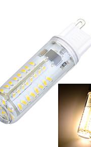 marsing® G9 затемнения шт крышка 7w 700LM 3500K / 6500K 72x SMD 3014 LED теплый белый / холодный светильник электрической лампочки