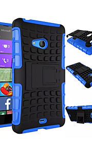 2 in 1 Dual-color Detachable PC+TPU Hybrid Case with Kickstand For Nokia Lumia 435/535/540/640/640XL/730