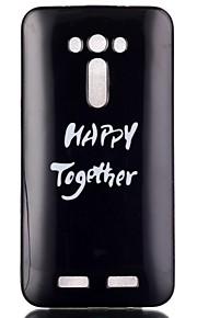 lykkelige sammen mønster TPU telefon tilfældet for zenfone 2 laser ze550kl