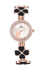Mulheres Relógio de Moda Quartz / Lega Banda Vintage / Casual Preta / Branco / Dourada marca