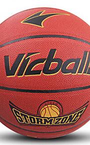 Size 7 Anti-slip PU Material Professional Basketball Ball 7 VICBALL 7302