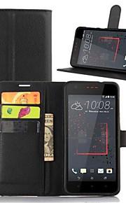 HTC 욕망 (825) 휴대 전화의 양각 카드 지원 보호 커버