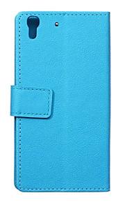 couvercle rabattable style portefeuille avec fente pour carte cas honneur huawei cas 4a cass mode grain motif de texture (couleurs