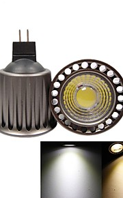 2 stk. YouOKLight® G53 5W 1 COB 380 lm Varm hvit / Kjølig hvit R63 Dekorativ LED-spotpærer AC 12 V