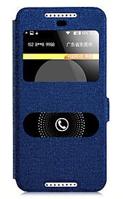 HTC 욕망 (626)에 대한 PU 가죽 전신 경우