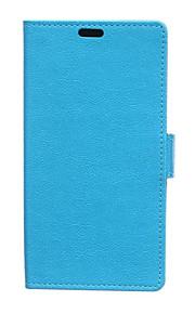 couvercle rabattable style portefeuille avec fente pour carte cas honneur huawei 7 cas cass de mode grain motif de texture (couleurs