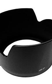 Emloux® Lens Hood for Nikon HB-31 AF-S DX 17-55mm F/2.8G IF ED HB31