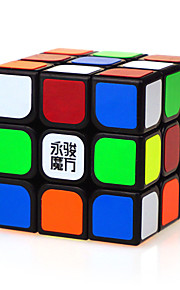 Rubiks kube IQ Cube Yongjun Tre Lag Professionel Level Glat Speed ​​Cube Magic Cube puslespil Sort Fade ABS