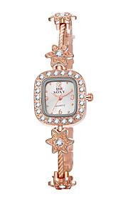 Mulheres Relógio Elegante / Relógio de Moda Quartz / Lega Banda Vintage / Casual Dourada marca